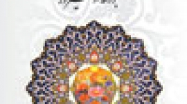 Quran-MotavalliyanK